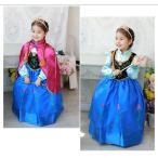 【送料無料】ディズニープリンセス アナと雪の女王 アナ子供ドレス 女の子ドレス ハロウィン コスプレ