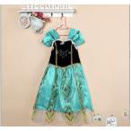 【送料無料】アナと雪の女王 ドレス◇Frozenディズニー版 ドレス/子供用ドレス ワンピース COSPLAY衣装 演出用 舞台用 撮影用