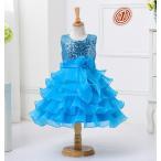 【送料無料】キッズドレス 発表会 結婚式 七五三 パーティー イベント コスチューム ワンピース 舞台衣装