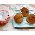 【合格祈願プチギフト】 1枚1枚ピロ包装 3枚入り!!  【必勝】【合格】【桜】