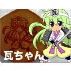 日本のアニメと日本の瓦せんべいのコラボ!!