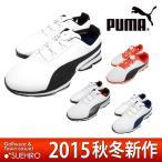 プーマ PUMA ゴルフ ゴルフシューズ (25/25.5/26/26.5/27/27.5/28cm:メンズ) 2015新作モデル