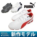 ショッピングプーマ シューズ プーマ PUMA ゴルフ ゴルフシューズ (25.5/26/26.5/27cm:メンズ) 20%OFF/SALE