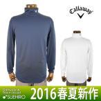 キャロウェイ Callaway ゴルフウェア UVハイネックインナーシャツ (M/L/LL/3L寸:メンズ) 2016春夏新作モデル