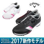 ショッピングキャロウェイ キャロウェイ Callaway ゴルフ ゴルフシューズ (22.5/23/23.5/24/24.5/25cm:レディース) 2017新作モデル