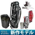 ブラック&ホワイト Black&White ゴルフ キャディバッグ (9型・4.8kg:メンズ) 新作モデル