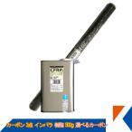 キクメン カーボンクロス仕上3点セット インパラ樹脂500g 淡色透明 汎用ベーシック