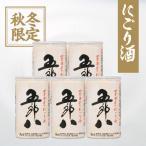 にごり酒 菊水 五郎八  180ml缶(5本詰)