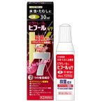 【在庫限り】【ミチオ商事】心良い超快適なマスク ホワイト フリーサイズ 50枚入