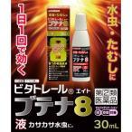 【在庫限り】【信(株)大阪】守ろうマスク (不織布マスク) フリーサイズ (白色) 50枚入