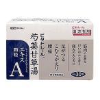 ビタトレール 芍薬甘草湯エキス顆粒A 30包
