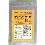 ビタトレール 厳選素材 ナットウキナーゼ(60カプセル)