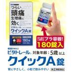 ACE処方の解熱鎮痛薬(非ピリン系)です。