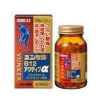 活性型ビタミンB12「メコバラミン」を配合