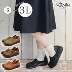 ショッピングフラット フラットシューズ レディース パンプス  ローヒール 痛くない 大きいサイズ 歩きやすい 黒 ぺたんこ ナチュラル スリッポン カジュアル かわいい 靴 kilakila