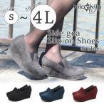 ショッピングウェッジソール kilakila パンプス ブーティー スリッポン サイドゴア ウェッジソール 大きいサイズ レディース 靴