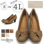 ショッピングラウンドトゥ 送料無料 パンプス ラウンドトゥ レディース ミドルヒール フォーマル 大きいサイズ 痛くない 結婚式 入学式 卒業式 靴