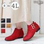 ブーツ ショートブーツ レディース 黒 大きいサイズ 歩きやすい ローヒール 痛くない ファスナー サイドジップ サイドファスナー スエード 秋冬 靴 kilakila