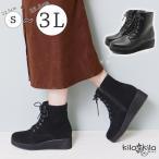 ブーツ ショートブーツ レディース ヒール 厚底 編み上げ レースアップ 黒 大きいサイズ 歩きやすい 疲れにくい スエード調 靴 kilakila