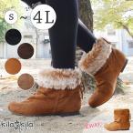 马靴 - ブーツ ショートブーツ レディース ローヒール ぺたんこ ファー 黒 歩きやすい 大きいサイズ フラット 痛くない 秋冬 靴 kilakila