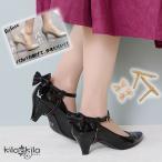 ショッピングシューズ パンプス ストラップ かわいい 取り外し 靴脱げ防止 別売り シューズバンド アンクルストラップ 結婚式 ベルト アクセサリー パーティー kilakila