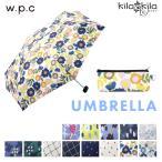 折りたたみ傘 折り畳み傘 晴雨兼用 UVカット ポーチ おしゃれ 雨傘 日傘 雨具 レディース w.p.c