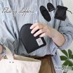 スリッパ 折りたたみ 携帯用 持ち運び ぺたんこ 参観日 室内履き オフィス ルームシューズ レディース 黒 収納ポーチ付き フラット ローヒール パンプス 靴