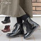 ブーツ ショートブーツ レディース 黒 歩きやすい ローヒール 痛くない レースアップ サイドジップ ファスナー マニッシュ  厚底 秋冬 靴 kilakila