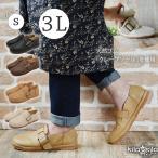 ショッピングフラットシューズ パンプス フラットシューズ レディース ローヒール 痛くない 大きいサイズ 歩きやすい 黒 ぺたんこ ナチュラル スリッポン カジュアル かわいい 靴 kilakila