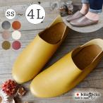 ショッピングフラットシューズ パンプス 痛くない 歩きやすい ローヒール 大きいサイズ 黒 走れる フラットシューズ ぺたんこ バブーシュ 柔らかい レディース 日本製 靴 kilakila
