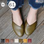 フラットシューズ パンプス レディース ローヒール 痛くない 大きいサイズ 黒 歩きやすい ぺたんこ バレエ 柔らかい 低反発 日本製 靴 kilakila
