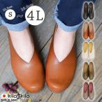 フラットシューズ パンプス レディース ローヒール 歩きやすい 痛くない ぺたんこ バレエ 大きいサイズ 柔らかい Vカット 日本製 靴 kilakila