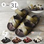 ショッピングブーツサンダル サンダル レディース ローヒール 履きやすい 疲れにくい 大きいサイズ ぺたんこ 歩きやすい フラット オープントゥ おしゃれ ナチュラル 日本製 夏 靴 kilakila