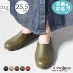 パンプス 痛くない 歩きやすい 大きいサイズ ローヒール ぺたんこ 黒 柔らかい フラットシューズ レディース ショートブーツ 抗菌 防臭 疲れない 靴