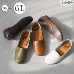 フラットシューズ レディース パンプス ローヒール 痛くない ぺたんこ バレエ 大きいサイズ 歩きやすい 柔らかい 日本製 靴 kilakila