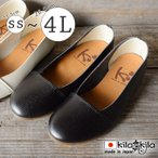 フラットシューズ レディース ローヒール 痛くない 大きいサイズ ぺたんこ パンプス 歩きやすい 日本製 靴 kilakila