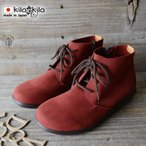 ショッピングフラット フラットシューズ ショートブーツ レディース ぺたんこ ローヒール レースアップ 黒 痛くない 疲れない 歩きやすい 日本製 秋冬 靴 kilakila
