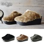 ショッピングサボ kilakila サボサンダル レディース ウェッジソール ファー 厚底 ラウンドトゥ 痛くない 歩きやすい スリッパ 靴
