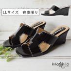 サンダル レディース ミュール ウェッジソール ミドルヒール オープントゥ 痛くない 黒 白 美脚 歩きやすい 靴 kilakila
