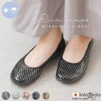 長靴 レディース 画像