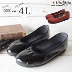 SALE 送料無料 走れるパンプス オールデイウォーク ローヒール 防寒 レディース 大きいサイズ オフィス ぺたんこ 蓄熱 ラウンドトゥ 日本製 靴