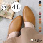 パンプス 痛くない 歩きやすい 大きいサイズ ローヒール ぺたんこ 黒 フラットシューズ レディース ポインテッドトゥ 抗菌 防臭 走れる 小さいサイズ 日本製 靴