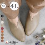 パンプス 痛くない 歩きやすい 大きいサイズ ローヒール ぺたんこ 黒 ポインテッドトゥ フラットシューズ レディース 抗菌 防臭 小さいサイズ 日本製 靴