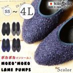 SALE 送料無料 走れるパンプス オールデイウォーク ローヒール 防寒 ぺたんこ レディース 蓄熱 日本製 大きいサイズ アーモンドトゥ 靴
