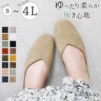 フラットシューズ レディース 黒 冬 大きいサイズ パンプス 痛くない 歩きやすい ローヒール 赤 ぺたんこ スクエアトゥ Vカット バブーシュ バレエ 靴