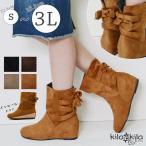 Boots - ブーツ ショートブーツ レディース 黒 歩きやすい ローヒール 美脚 インヒール 痛くない スエード りぼん 疲れにくい 秋冬 靴 kilakila