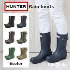ショッピングハンター ハンター レインブーツ 長靴 HUNTER WOMENS ORIGINAL SHORT BOOT WFS1000RMA オリジナルショート レディース 防水 雨 靴 kilakila