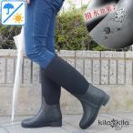 送料無料 レインブーツ 長靴 レディース 防水 防寒 ロング ローヒール かわいい ストレッチ カジュアル おしゃれ 大人 雪 雨 靴