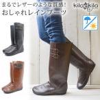 送料無料 レインブーツ 長靴 レディース 撥水 ロング ローヒール おしゃれ かわいい インヒール 雨 秋冬 靴