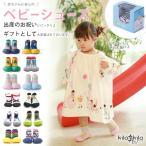 ショッピングベビーシューズ ベビーシューズ Attipas アティパス 12cm ファーストシューズ 赤ちゃん 子供 靴 プレゼント ギフト 出産祝い